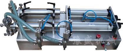 卧式双头气动液体灌装机
