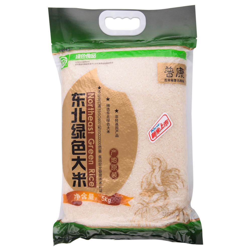 大米颗粒包装效果