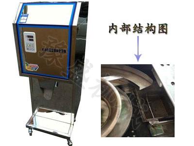 粉剂包装机效果图