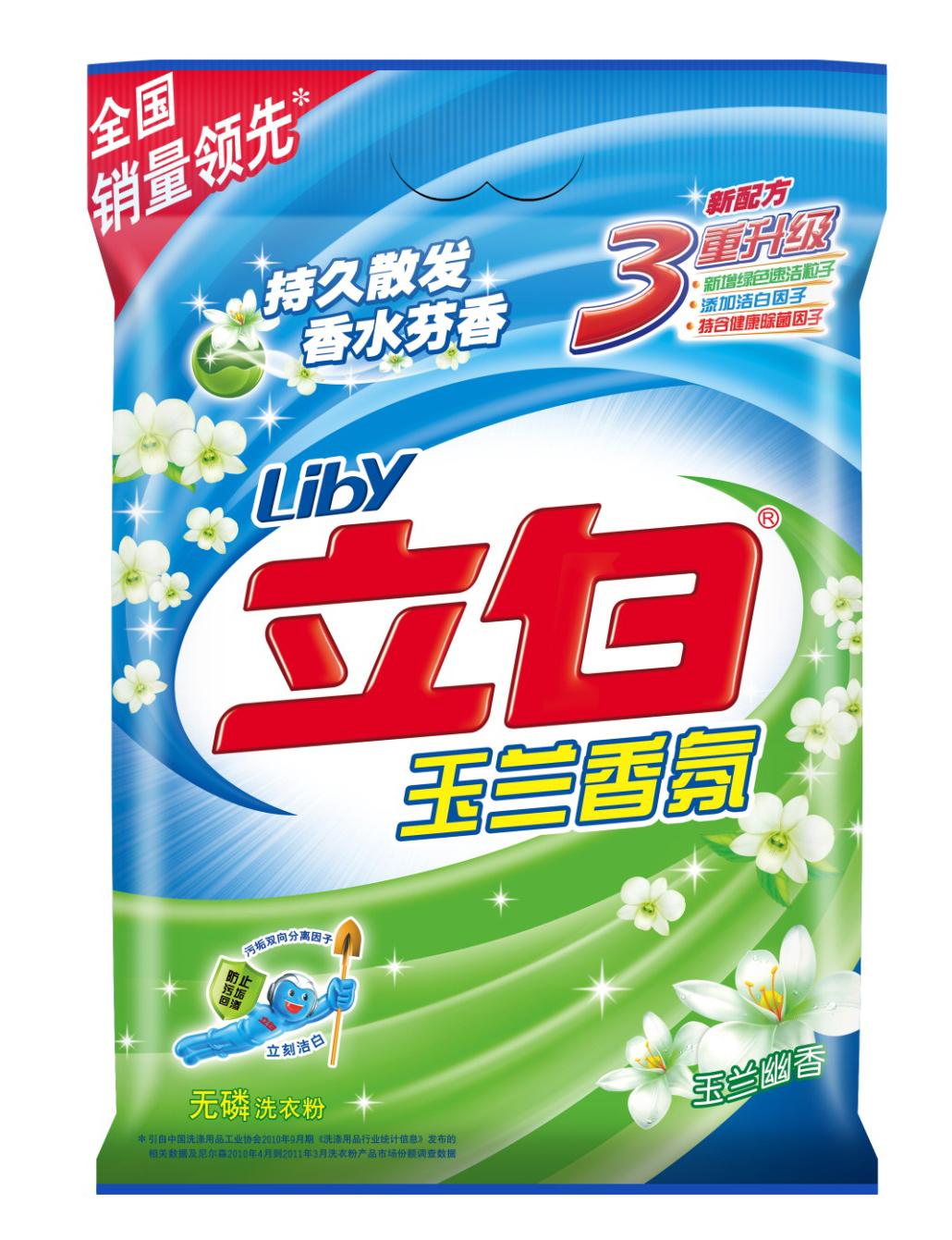 洗衣粉包装效果