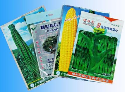 种子分装机包装效果图片