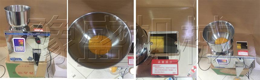 小剂量粉剂包装机图片